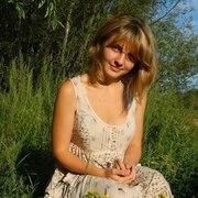 Ксения, 25, г.Среднеуральск