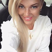 Наталья 41 год (Рак) Гамбург