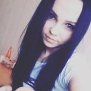 Настя, 23, г.Альметьевск