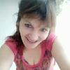 Емилия, 54, г.Окница
