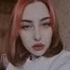 Светлана, 20, г.Волгоград