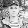 Александр, 22, Аксай
