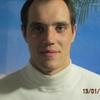 СЕРГЕЙ, 33, г.Бородянка
