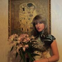 татьяна, 47 лет, Лев, Волжский (Волгоградская обл.)
