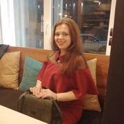 Каралина, 25, г.Тула