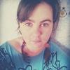 Мария, 33, г.Ловозеро