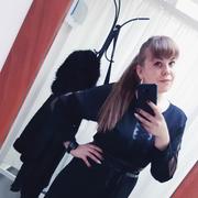 Юлия, 26, г.Ижевск