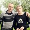Сергей, 24, г.Электросталь