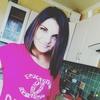 Irinka, 24, г.Макаров