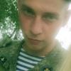 Ярослав, 25, г.Москва