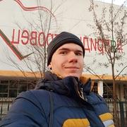 Николай Гоголь 118 Тирасполь