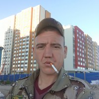 Михаил, 31 год, Рак, Нижний Новгород