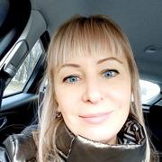 Татьяна 43 года (Дева) Невинномысск