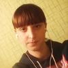 Лика, 23, г.Омск
