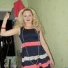 екатерина, 35, г.Ясный