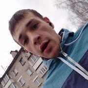 Максим, 23, г.Ревда