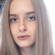 Анна 23 Полтава