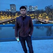 махмуд 30 Москва