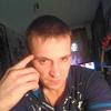 Евгений Александрович, 33, г.Псков