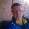 алекс, 41, г.Шахты