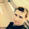 Евгений, 23, Макіївка