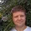 Edward, 41, г.Cascade Station