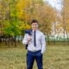 Булат, 19, г.Нефтекамск