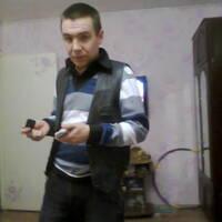 дмитрий, 37 лет, Лев, Дедовичи