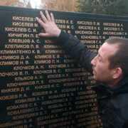 Николай, 35, г.Жуковский