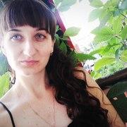 Маргарита, 29 лет, Рыбы
