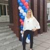Ульяна, 24, г.Коломна
