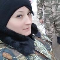 ELENA, 30 лет, Рыбы, Дмитров