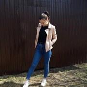 Юля, 16, г.Курган