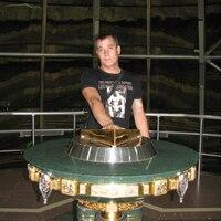 Александр, 35 лет, Водолей, Тула