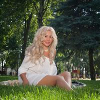 Наталья, 45 лет, Весы, Харьков