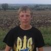 Олег, 23, г.Сватово