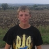 Oleg, 23, Svatove