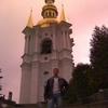 Віталій, 44, г.Борислав