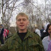 Всеволод 31 год (Весы) Мильково