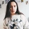 сабина, 16, г.Джалал-Абад
