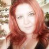 Анна, 36, г.Прохладный