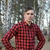 Максим, 24, г.Выкса
