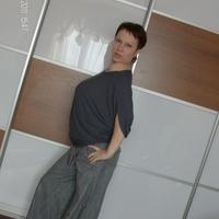 Луиза, 43 года, Скорпион, Ижевск