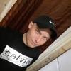Александр Волков, 27, г.Архангельск
