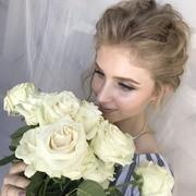 Маша, 17, г.Гродно