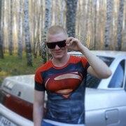 Дима Елизаров, 26, г.Менделеевск