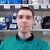 Александр, 33 года, Стрелец, Шахты