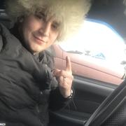 Илья 25 лет (Телец) Бытошь