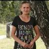 Ольга, 43, г.Речица