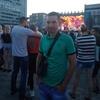 Денис, 31, г.Луганск